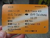 台中二日遊:旅遊 050.jpg