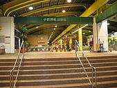新店山東餃子館:照片 070.jpg