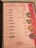 儂來餐廳:IMG_5098.JPG