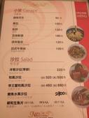 儂來餐廳:IMG_5100.JPG