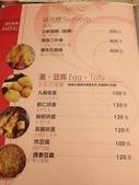 儂來餐廳:IMG_5101.JPG