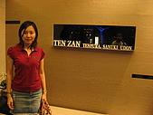 天讚烏龍麵-台北市松壽路61號B1 02-8788-3099:旅遊 172.jpg