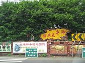 桃園大溪慈湖一日遊:旅遊 142.jpg