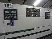 台中二日遊:旅遊 058.jpg