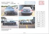網誌用的圖片:BENZ C300安審合格證.jpg