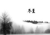 評鑑表揚:2013.12.17.jpg
