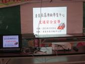 104.10.08 清泉里-健康八段錦:交通安全宣導2.JPG