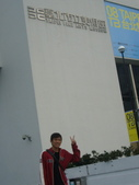 GO GO美術館+士林:1633623242.jpg