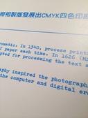訢心相印印刷文物展:IMG_2387.jpg
