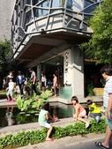 泰雅渡假村+七彩魚:IMG_8279.jpg
