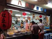 台南美食:2015-05-09 20.36.30.jpg