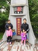 大雪山森林遊樂區:2015-05-04 12.24.33.jpg