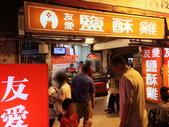 台南美食:2015-05-09 20.54.32.jpg