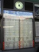2008.11.23關西七天遊:DSC00027.JPG