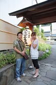 夏休日本東京鐵腿之旅:IMG_9623.JPG