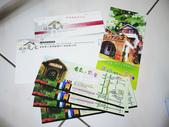 2011旅遊展血拼實績:P1030619.jpg