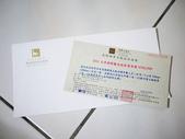 2011旅遊展血拼實績:P1030620.jpg