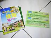 2011旅遊展血拼實績:P1030621.jpg