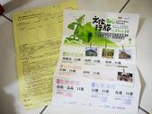 2011旅遊展血拼實績:P1030622.jpg