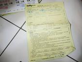 2011旅遊展血拼實績:P1030623.jpg