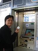 2008.11.23關西七天遊:DSC00032.JPG