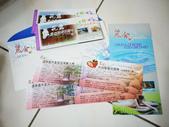 2011旅遊展血拼實績:P1030624.jpg