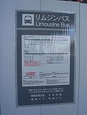 2008.11.23關西七天遊:DSC00033.JPG