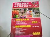 2011旅遊展血拼實績:P1030625.jpg