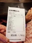 福樂麵店:2015-04-12 14.01.52.jpg