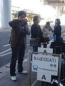 2008.11.23關西七天遊:DSC00035.JPG