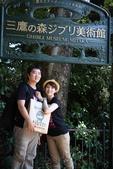 夏休日本東京鐵腿之旅:IMG_9712.JPG