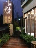 泰雅渡假村+七彩魚:IMG_8240.jpg
