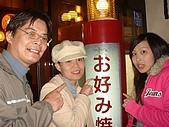 2008.11.23關西七天遊:DSC00048.JPG