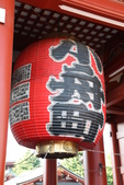 夏休日本東京鐵腿之旅:IMG_9744.JPG
