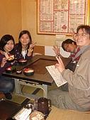 2008.11.23關西七天遊:DSC00052.JPG