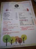 森林鳥花園:P1210403.jpg