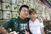 夏休日本東京鐵腿之旅:IMG_9899.JPG