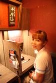 夏休日本東京鐵腿之旅:IMG_9912.JPG