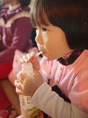 [跨年旅遊]松田崗休閒農莊:P1210051.jpg