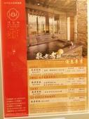 台中日光溫泉飯店:IMG_8099.jpg