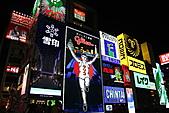 日本旅遊─京阪神大暴走:IMG_3282.JPG