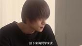 【映画】《MARS〜ただ、君を爱してる〜》~窪田正孝:12180959-1-hd[21-38-08].JPG