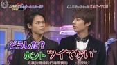20131202【しゃべくり007】「Real 不滿」~KAT-TUN:20131202 しゃべくり007 SP - KAT-TUN Part [20-12-01].JPG