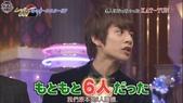 20131202【しゃべくり007】「Real 不滿」~KAT-TUN:20131202 しゃべくり007 SP - KAT-TUN Part [20-12-06].JPG