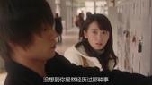 【映画】《MARS〜ただ、君を爱してる〜》~窪田正孝:12180959-1-hd[21-37-31].JPG
