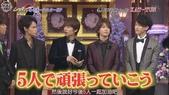 20131202【しゃべくり007】「Real 不滿」~KAT-TUN:20131202 しゃべくり007 SP - KAT-TUN Part [20-12-15].JPG