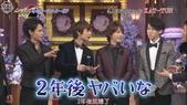 20131202【しゃべくり007】「Real 不滿」~KAT-TUN:20131202 しゃべくり007 SP - KAT-TUN Part [20-12-28].JPG