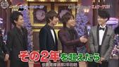 20131202【しゃべくり007】「Real 不滿」~KAT-TUN:20131202 しゃべくり007 SP - KAT-TUN Part [20-12-35].JPG