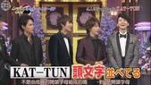20131202【しゃべくり007】「Real 不滿」~KAT-TUN:20131202 しゃべくり007 SP - KAT-TUN Part [20-12-46].JPG