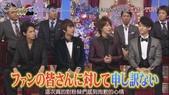 20131202【しゃべくり007】「Real 不滿」~KAT-TUN:20131202 しゃべくり007 SP - KAT-TUN Part [20-15-08].JPG
